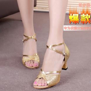 女式拉丁舞鞋女成人跳舞鞋女舞蹈鞋中低跟软底交谊舞广场舞鞋夏季