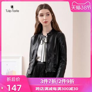 郁香菲2020春季新款法式小外套短款皮衣修身时尚漆皮机车服