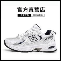 NB运动鞋530跑步鞋夏季库骑新百伦女鞋男透气男鞋薄款包跟女老爹