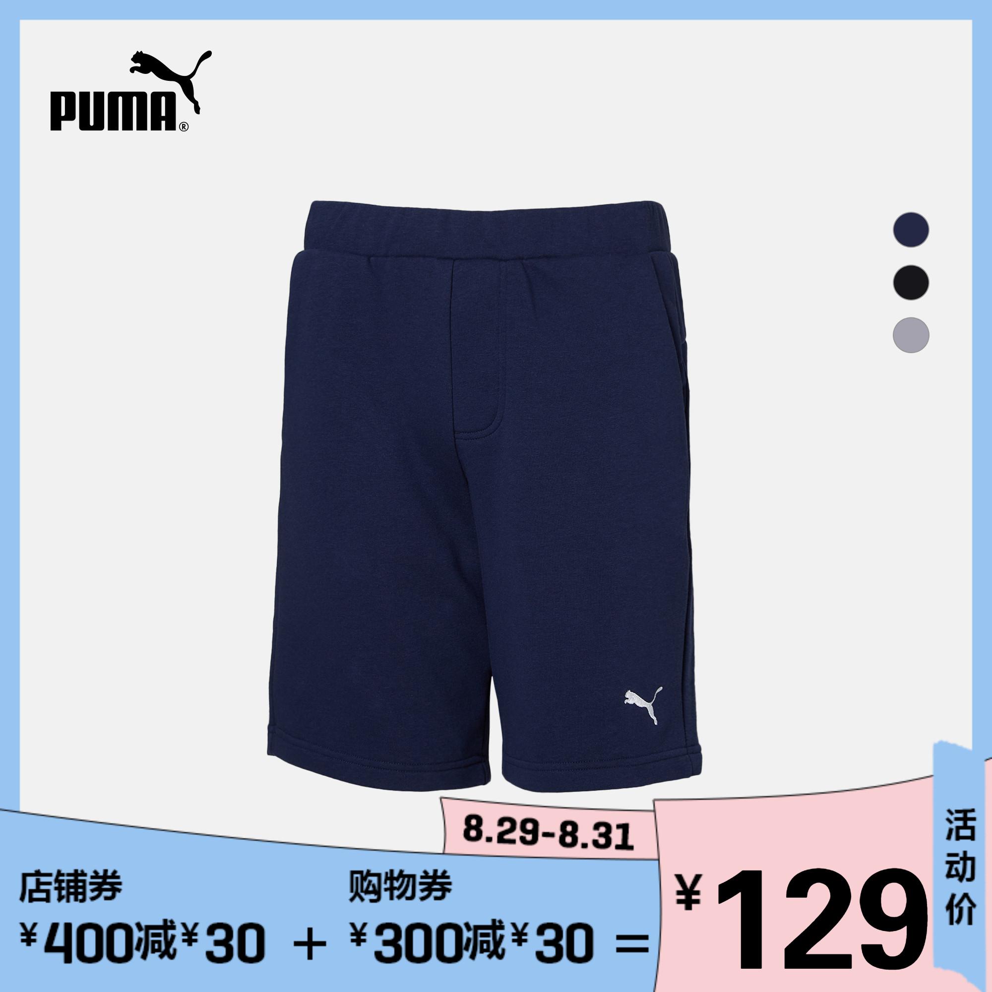 PUMA彪马官方 男子运动短裤 ESS 593078优惠券