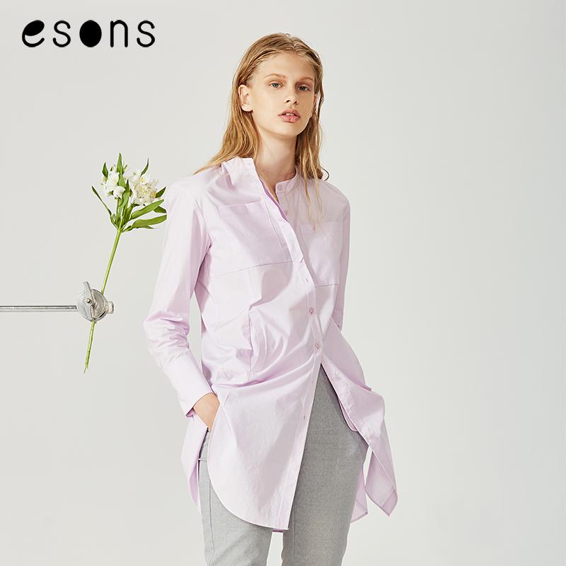 2019春季新款浅紫棉弹力衬衫中长款修身衬衣女esons/爱城市
