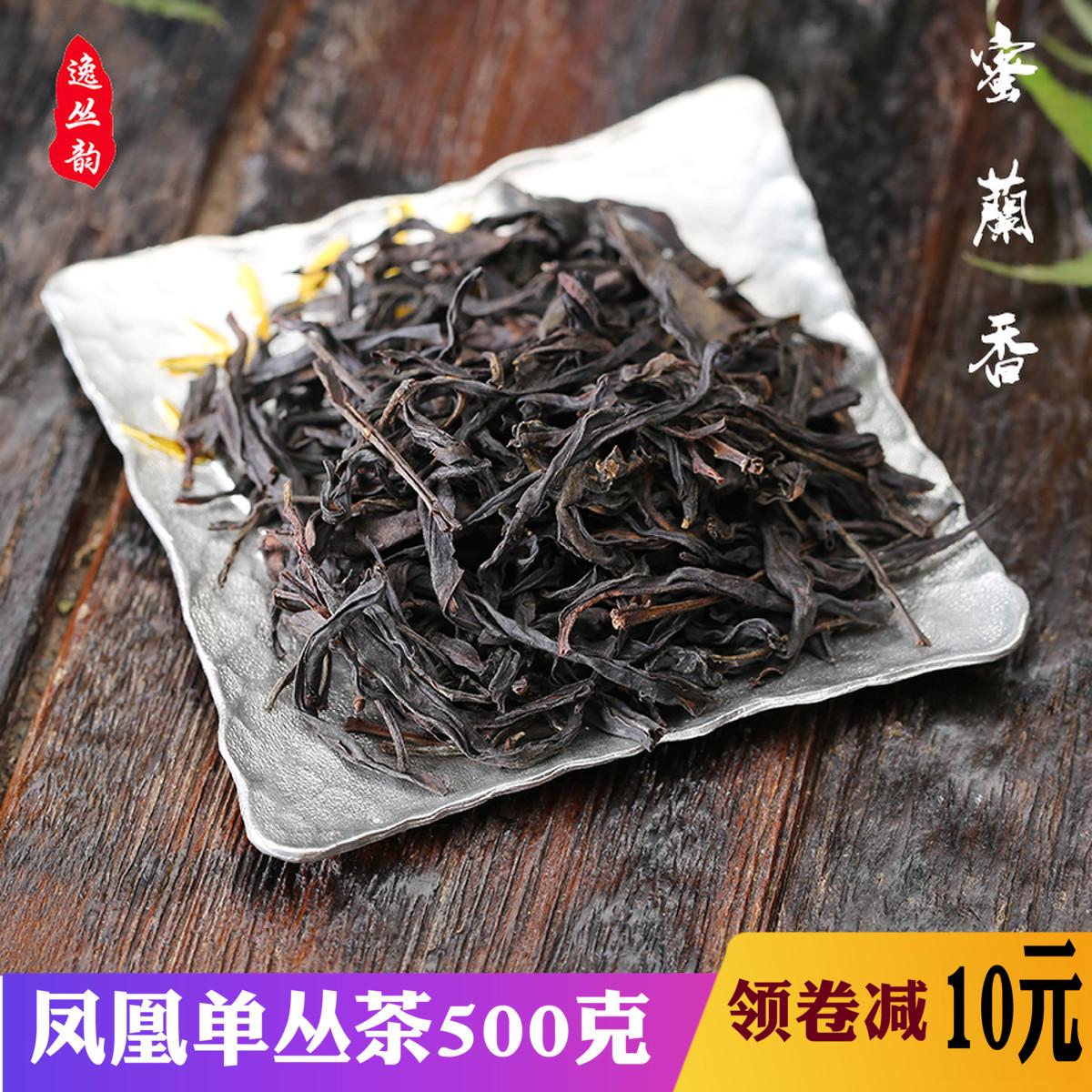 蜜兰香 潮州凤凰高山单枞茶特级赤叶500克浓香型春茶礼盒罐装新品
