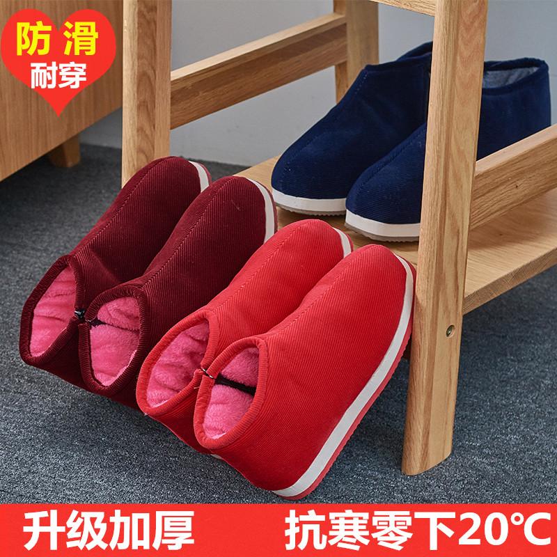 冬季纯手工棉鞋中老年人男女保暖鞋居家室内妈妈防滑底包跟大码鞋