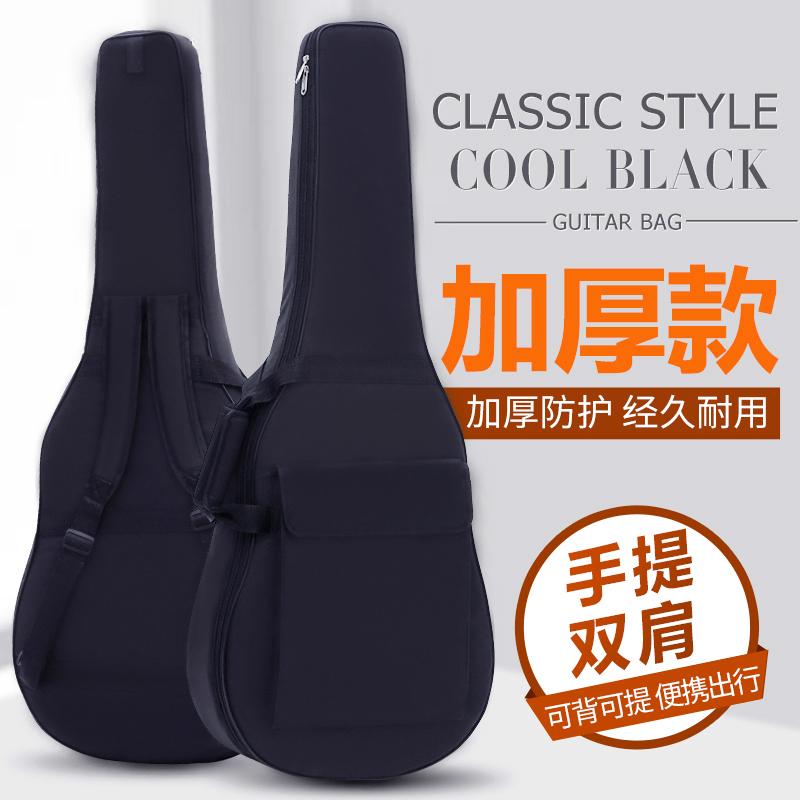 民谣吉他包38寸39寸40寸41寸加厚吉它琴包 古典木吉他防水包