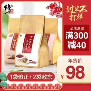 3 bags] Modified Red Beans, Rice Tea, Red Chili Beans, Coix Seed Tea, Buckwheat Barley Tea, Non-Fruit Scented Tea, Men and Women