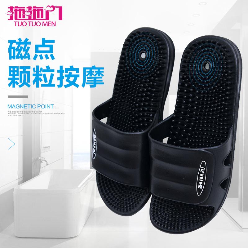 夏季情侣室内男女足底磁点按摩冲凉穴位磁疗足疗鞋浴室防滑拖鞋