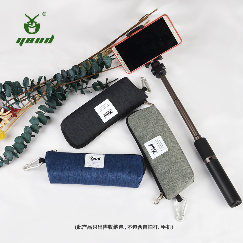 华为小米苹果手机自拍杆收纳包自拍杆通用收纳袋数码收纳包