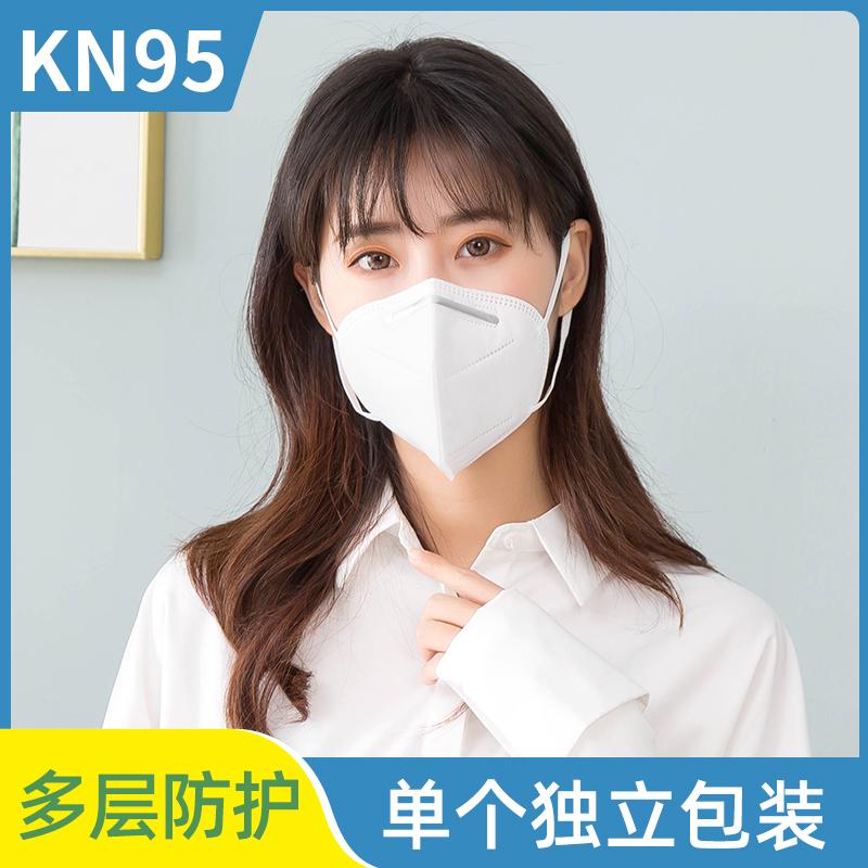 点击查看商品:kn95口罩现货女口造罩男一次性厚款防雾霾防尘透气粉尘防护用品
