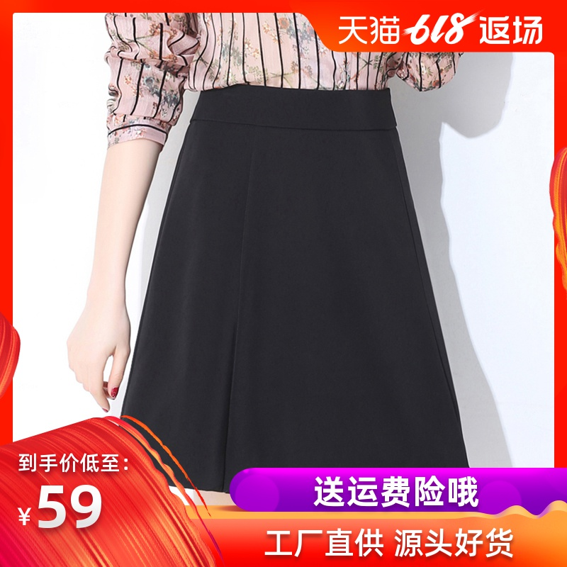 A字半身裙女短裙黑色高腰2019新款夏季西装正装工装工作职业裙子