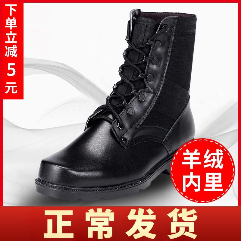 作战训靴军鞋男冬季防寒高帮超轻训练特种兵正品保安战术鞋军靴男