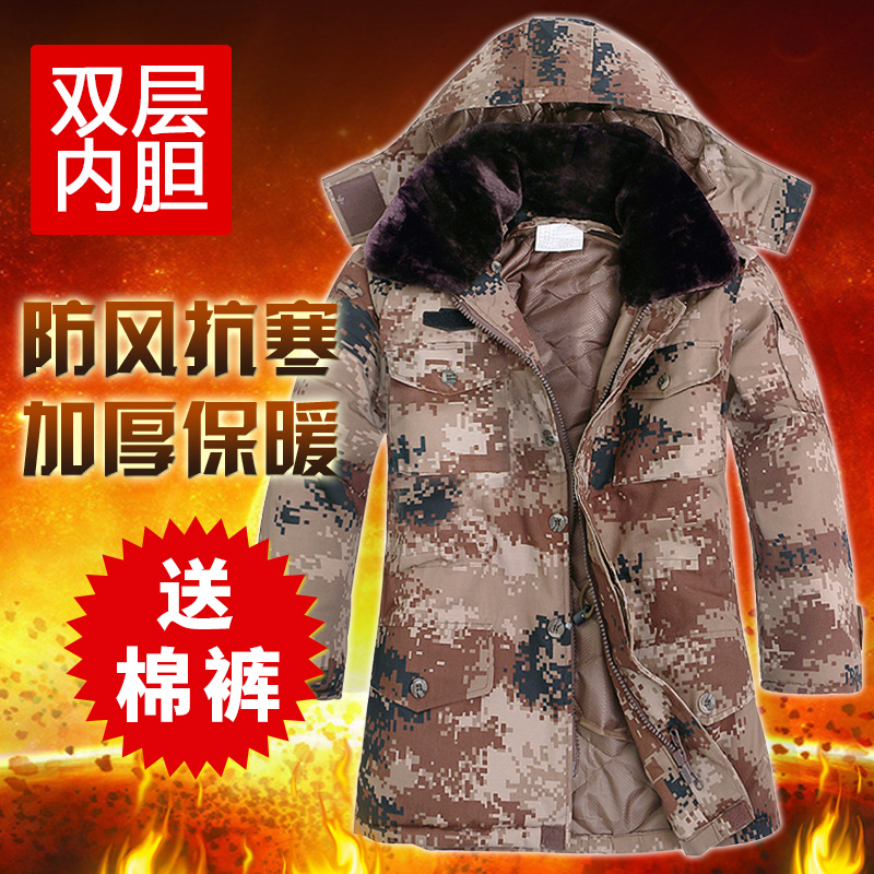 荒漠迷彩服大衣军棉大衣男冬季长款加厚防寒短款劳保棉袄棉服棉衣