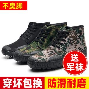 解放鞋男高帮工地耐磨帆布农田劳动加绒棉鞋防滑胶鞋军鞋迷彩劳保图片