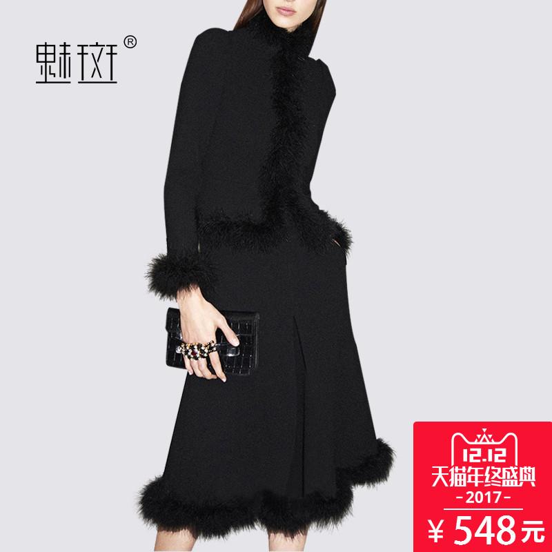 魅斑2017秋冬季新款欧美套装裙女装时尚气质高腰a字裙两件套洋气