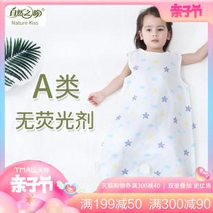 式婴儿纱布睡袋小孩宝宝儿童防
