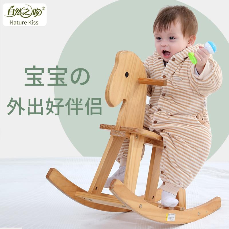 自然之吻婴儿连体衣加厚新生儿衣服秋冬季宝宝哈衣保暖冬装外出服