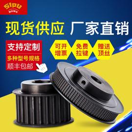 同步轮8m皮带轮s3m5m传动同步带H钢L铝xl订做a传动轮b型带轮定做