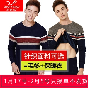 Men's thermal underwear men's thickening plus velvet middle-aged and young size V round neck suit soil Qiuyi Qiuku winter wear