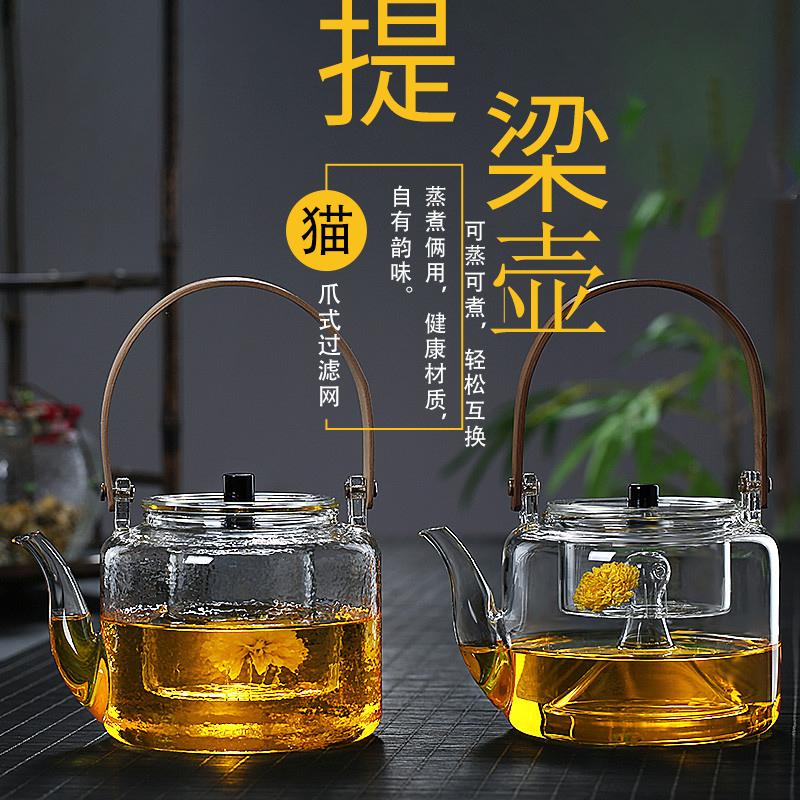 玻璃煮茶壶提梁壶蒸汽煮茶器烧泡茶壶电热煮茶烧水壶锤纹竹把家用满35元减5元