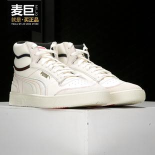 Puma/彪马正品2020秋季新款 男女运动鞋高帮复古休闲鞋 375871