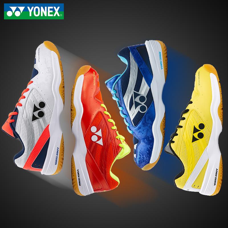 官网正品YONEX尤尼克斯羽毛球鞋男鞋女款专业减震透气训练运动鞋