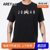 耐克AJ短袖男装 2021夏季新款JORDAN运动服篮球半袖T恤CZ8084-010