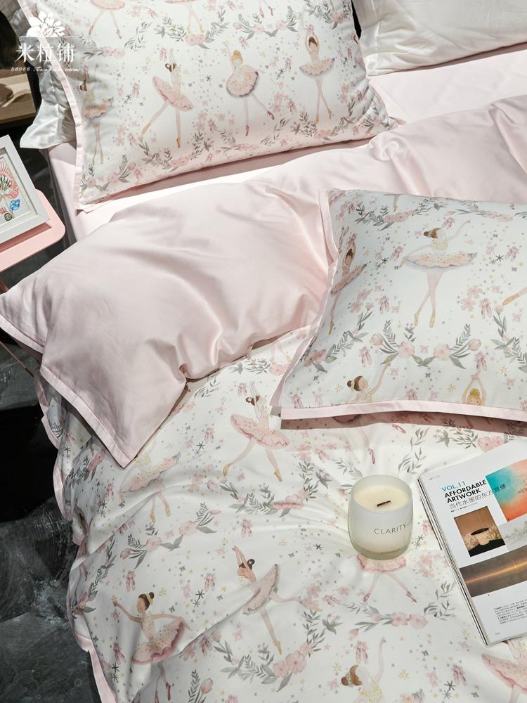小资60支长绒棉四件套全棉纯棉 跳芭蕾舞小仙女柔软床单床上用品