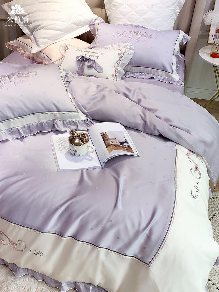夏季新款60支紫色可爱公主风天丝四件套贡缎缝纫被套枕套床上用品