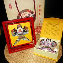 相框沙燕相框摆lo4潍坊(小)观24国单位礼品纪念品