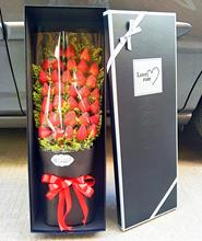 青岛市同城网红水果草莓花束 创意鲜la14速递 ll店送花上门