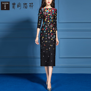 The first Shanggeshi 2020 spring new style single collar collar waist slim seven-point sleeve a word knitted printed dress