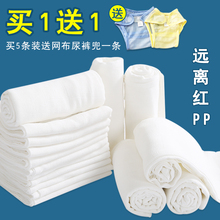 Bay Leaf Diaper Cotton Neonatal Gauze Washable Diaper Children Meson Cloth Cotton Diaper Ring Baby