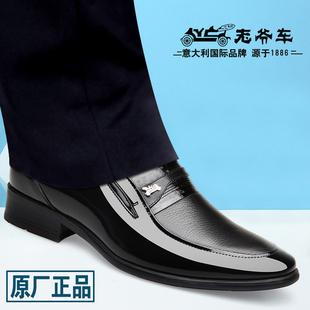 老爷车男士皮鞋男真皮商务韩版透气尖头皮鞋男增高皮鞋正装皮鞋男图片