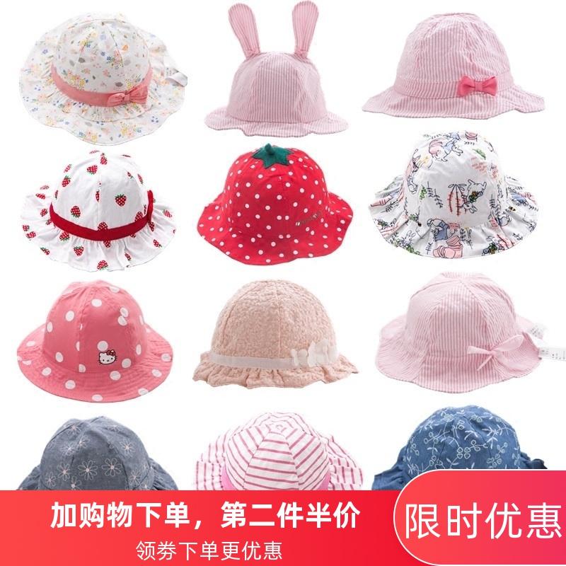 婴儿宝宝春秋遮阳防晒帽子婴幼儿童女夏季薄款纯棉可爱渔夫太阳帽