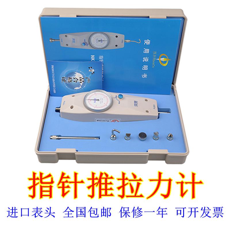 推力计测力计指针表拉力计仪压力计机拉力称 试验机 测试仪检测仪