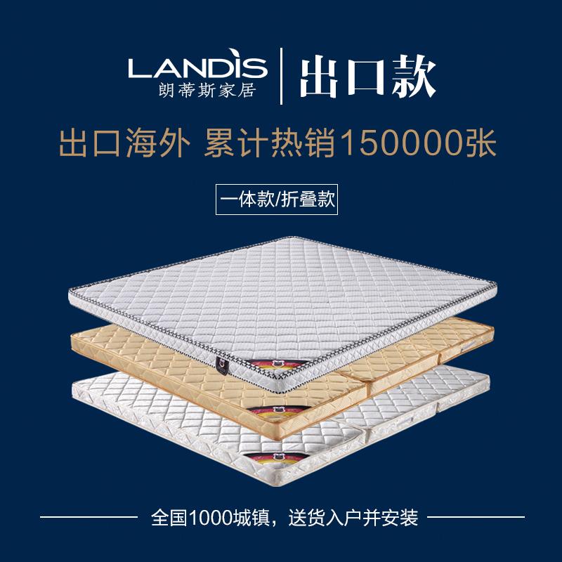 棕榈折叠椰棕床垫1.8m1.5米软硬棕垫床垫学生定做乳胶席梦思床垫
