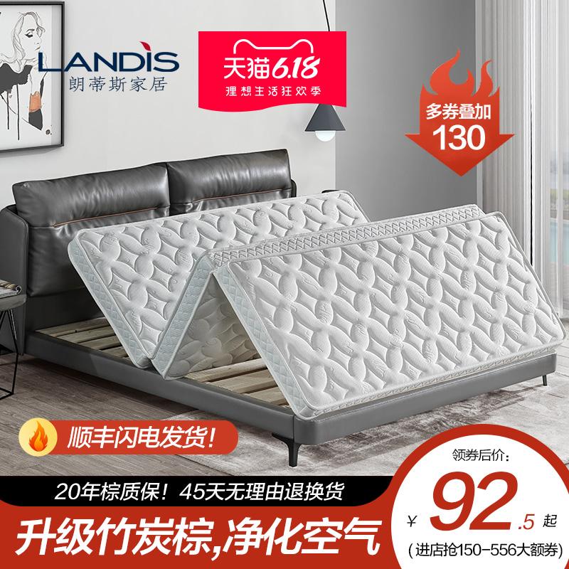 点击查看商品:棕榈折叠椰棕床垫1.8m1.5米软硬棕垫床垫定做天然乳胶席梦思床垫