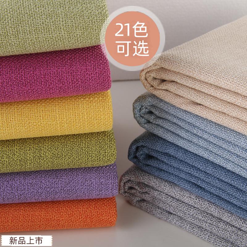 沙发棉麻套罩坐垫套万能套沙发笠定做海绵飘窗垫套订制防滑盖布巾