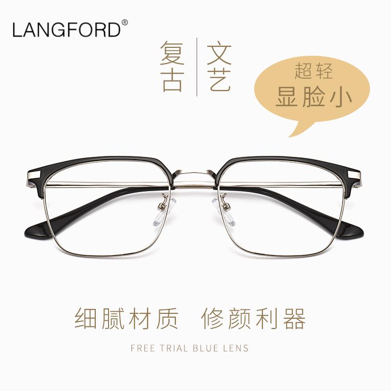 近视眼镜男潮可配有度数眼镜框女平光光学成品大脸显瘦散光眼睛架