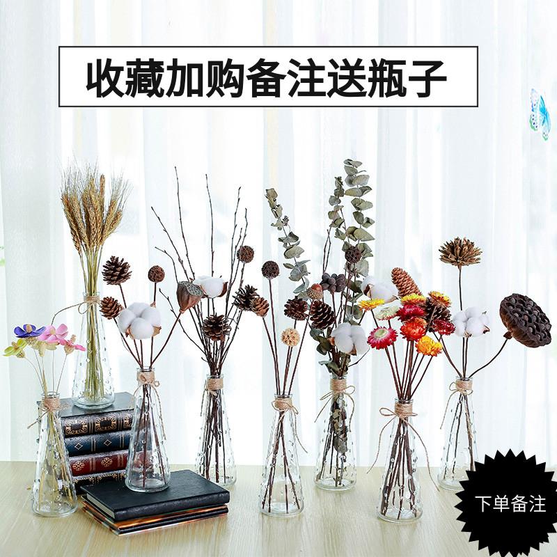 客厅ins风花瓶干花花束套装摆件家居混搭永生花插花装饰网红热卖