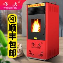 通炕采暖炉燃煤家用节能锅炉通天两用气化无烟返烧水暖取暖火炉子