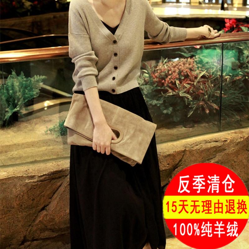 【恒源祥反季清仓】100%羊绒慵懒风短款开衫【仅剩223件】优惠券