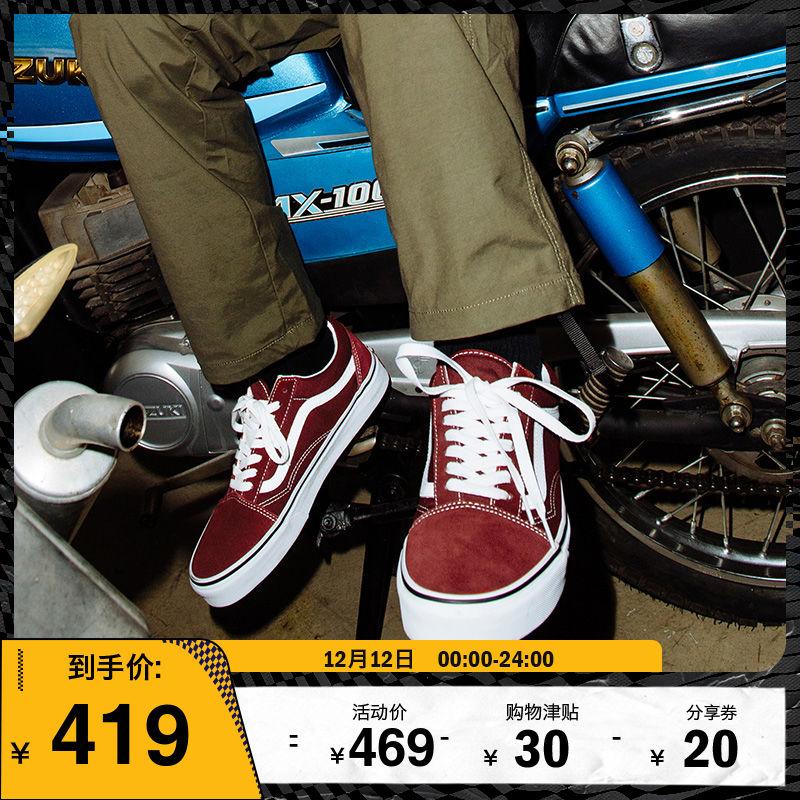 【盛典】Vans范斯 经典系列Old Skool板鞋运动鞋低帮男女官方正品