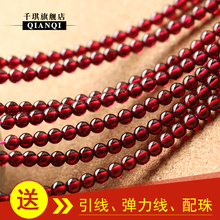 Qianqi 6A wine red garnet loose beads semi-finished crystal accessories material DIY jewelry single Bracelet