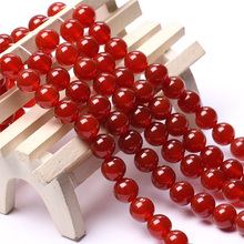 Qianqi crystal DIY accessories red agate loose beads semi-finished Handmade Bracelet Bracelet beads material