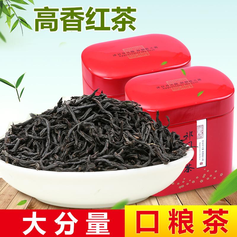 已卖13058罐 2017年新茶 徽邹 祁门原产红茶 特级红茶茶叶250克罐