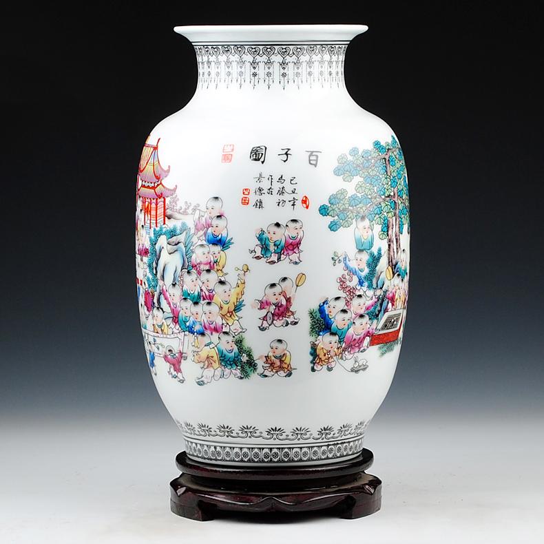 景德镇陶瓷器 中式仿古百子图花瓶 客厅家居装饰工艺品花器摆件