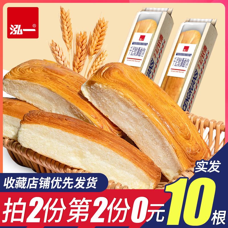 可手撕着吃面包 表皮金黄酥软 口感绵密嚼劲