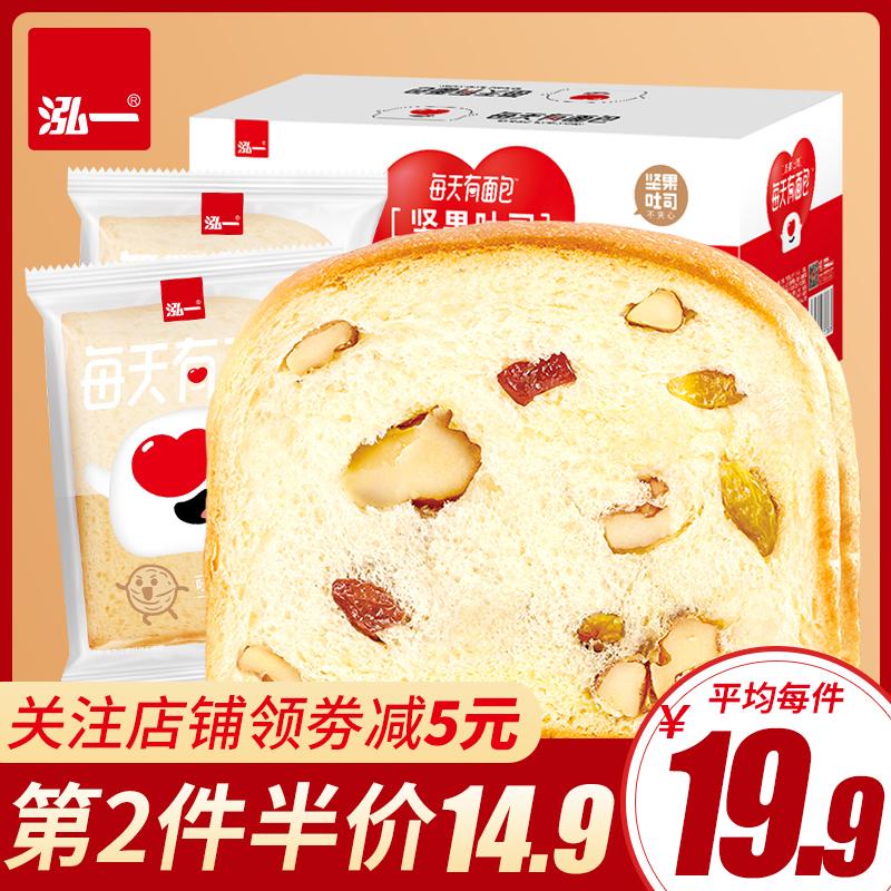 泓一坚果吐司面包整箱早餐速食懒人充饥饱腹网红零食小吃休闲食品