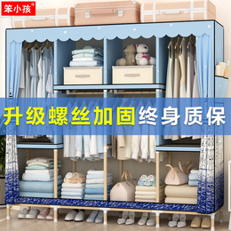 简易衣柜实木组装出租房家用卧室收纳牛津布衣橱挂衣柜子现代简约