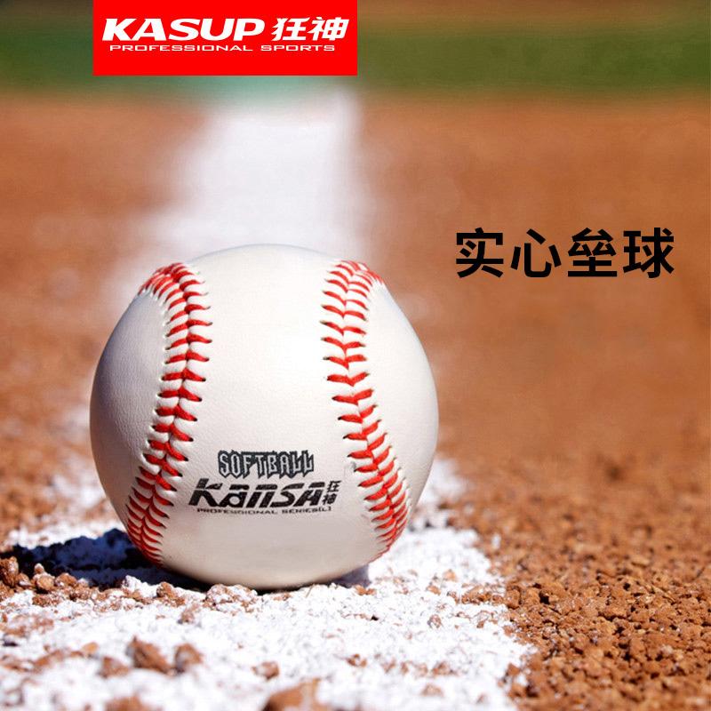 棒球手工缝纫质感软球 棒球 垒球实心中小学生练习考试用